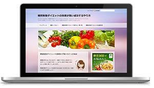 ALPHA WordPress Theme・特典1シリウステンプレート.PNG